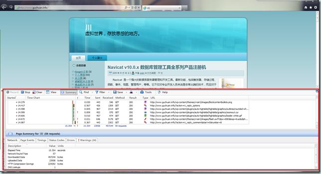 HttpWatch Professional Edition v7.2.2 破解版-川视界